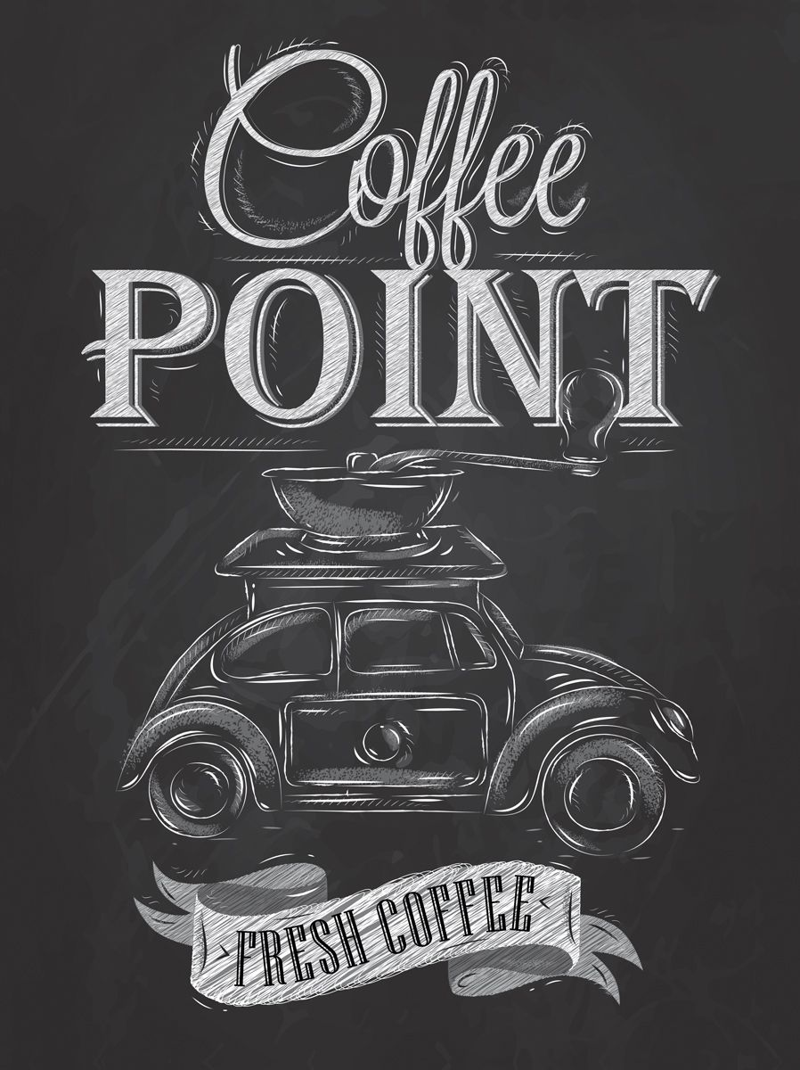Картина на холсте 30x40 Coffee point Ekoramka HE-101-432