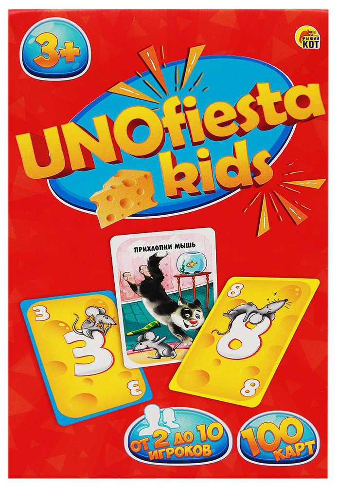Купить Настольная игра Рыжий Кот Unofiesta Kids Ин-6338, Рыжий кот, Семейные настольные игры