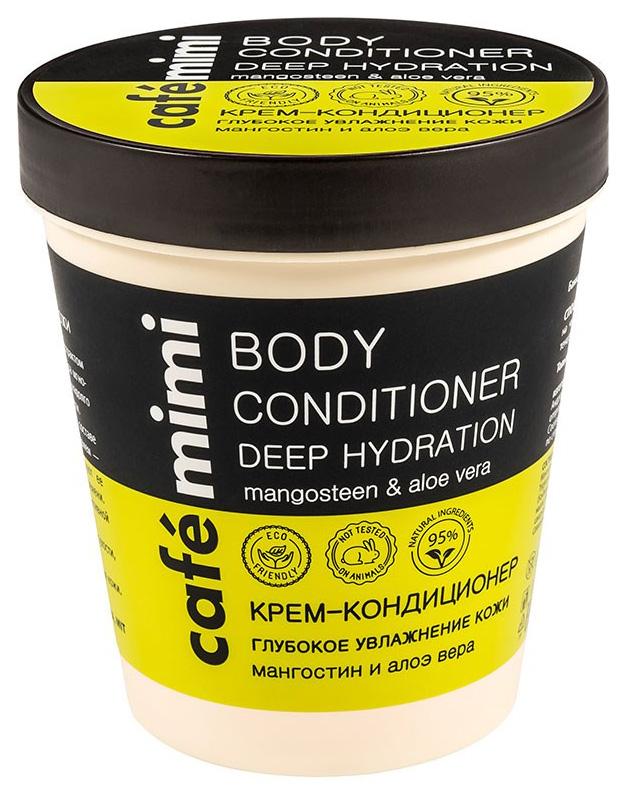 Купить Крем для тела Cafe mimi Глубокое увлажнение кожи 220 мл