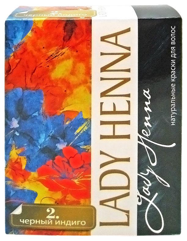 Краска для волос Lady Henna На основе хны Черный индиго 6 штx10 г