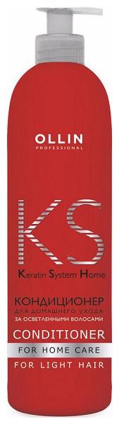 Купить Кондиционер для волос Ollin Professional Keratine System Home For Light Hair 250 мл