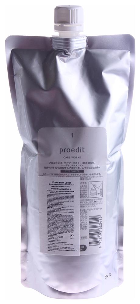 Купить Сыворотка для волос Lebel Proedit Care Works 1 500 мл