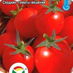 Семена Томат Суперчеррик, 20 шт, Сибирский сад