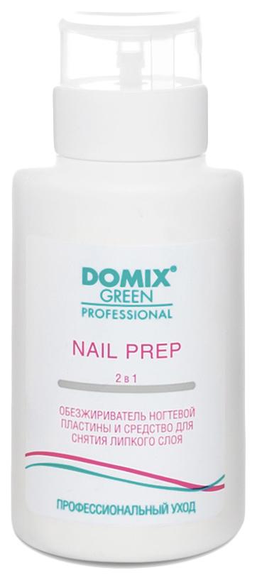Обезжириватель для ногтей Domix 2 в