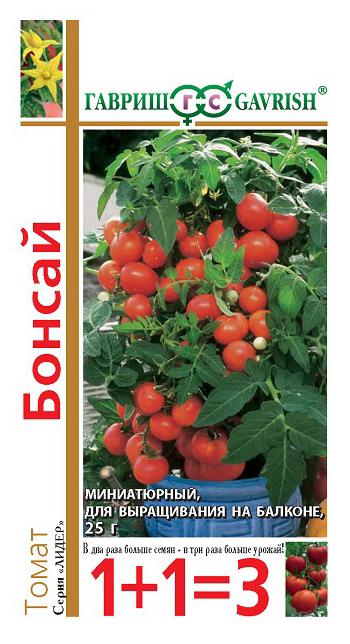 Семена Томат Бонсай балконный, 0,25 г