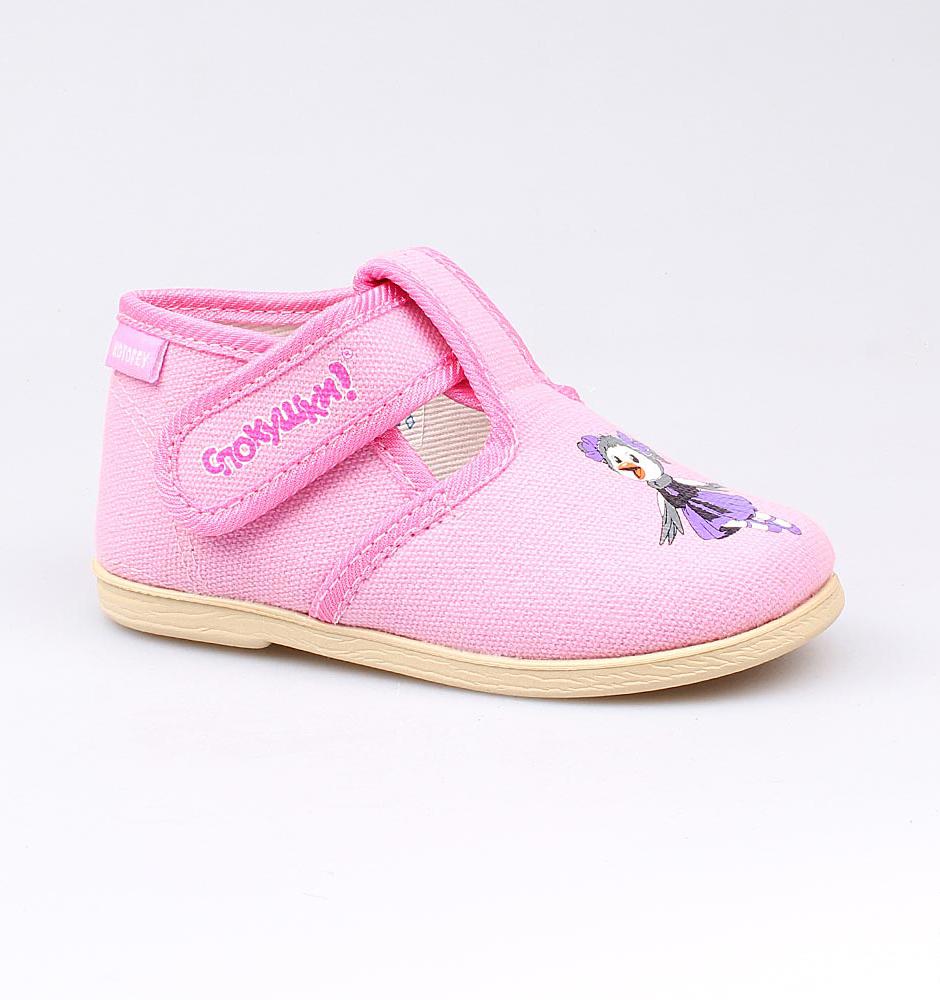 Текстильная обувь Котофей 231101-71 для девочек р.25
