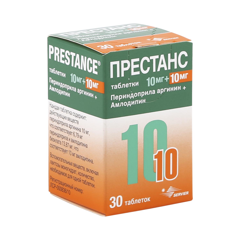 Престанс таблетки 10 мг+10 мг 30 шт.