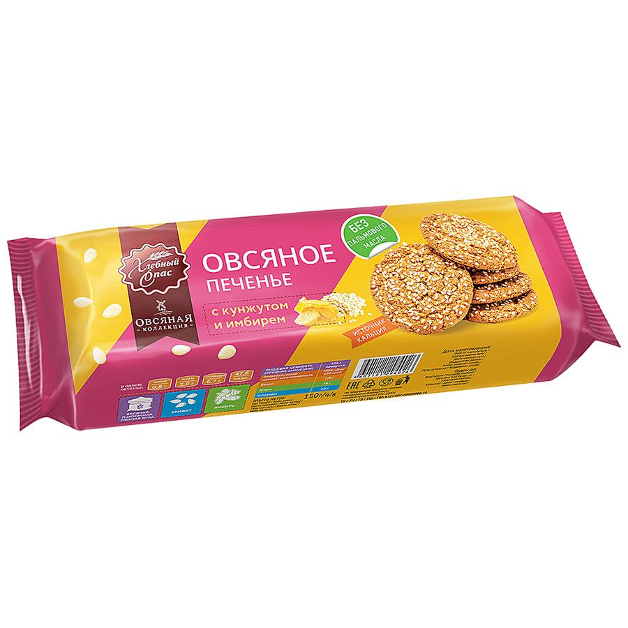 Печенье Хлебный Спас сдобное овсяное с кунжутом и имбирем 150 г