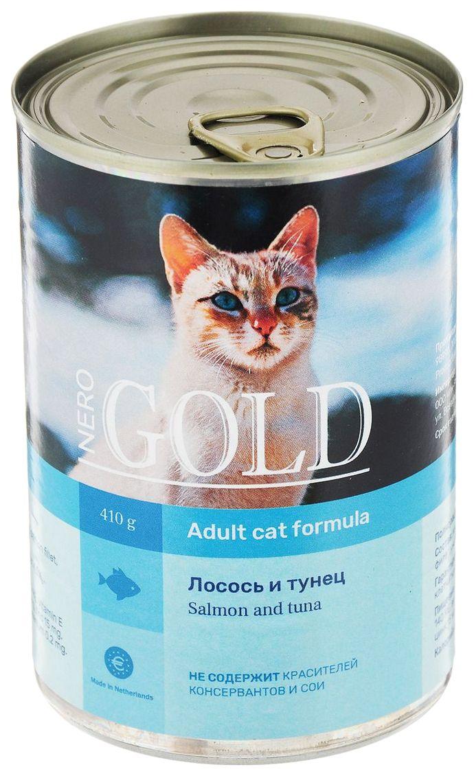 Консервы для кошек NERO GOLD, лосось, рыба, 410г