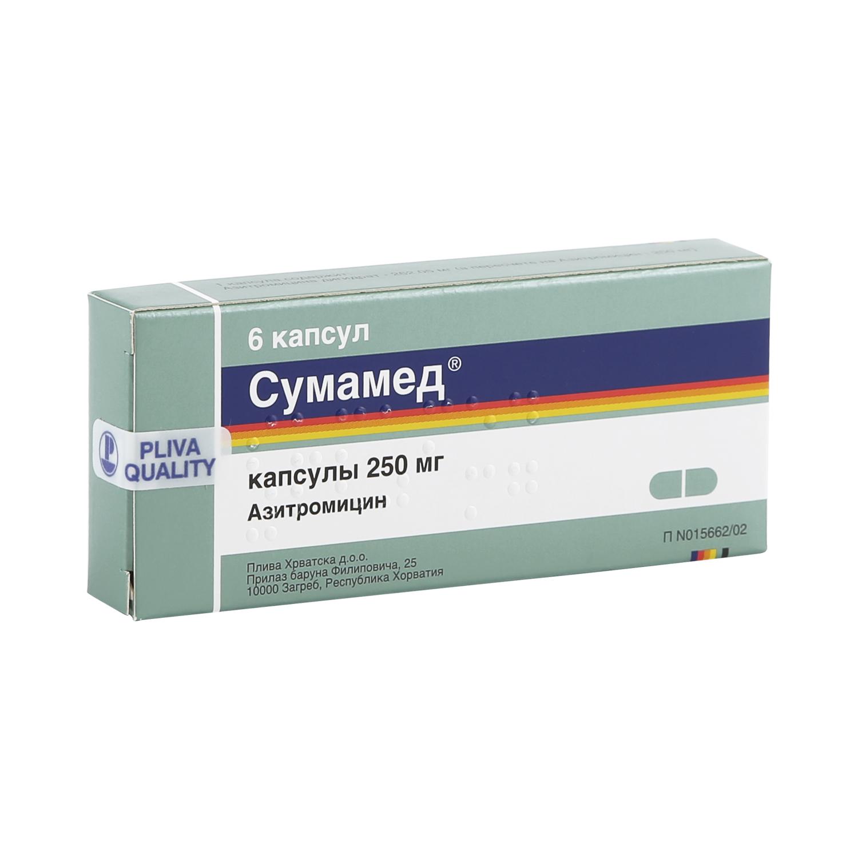 Сумамед капсулы 250 мг 6 шт.