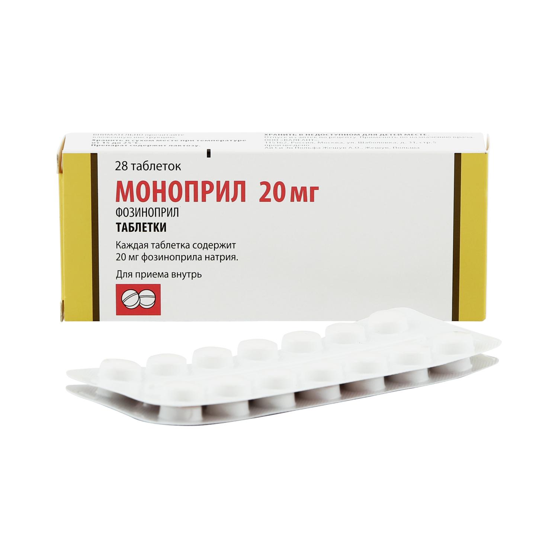 Моноприл таблетки 20 мг 28 шт.