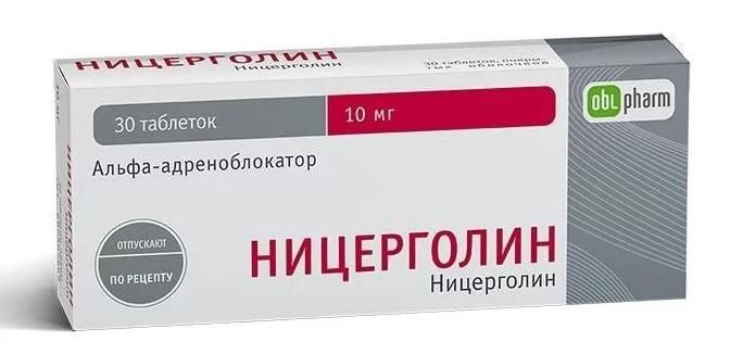 Ницерголин таблетки, покрытые оболочкой 0,01 г 30 шт.