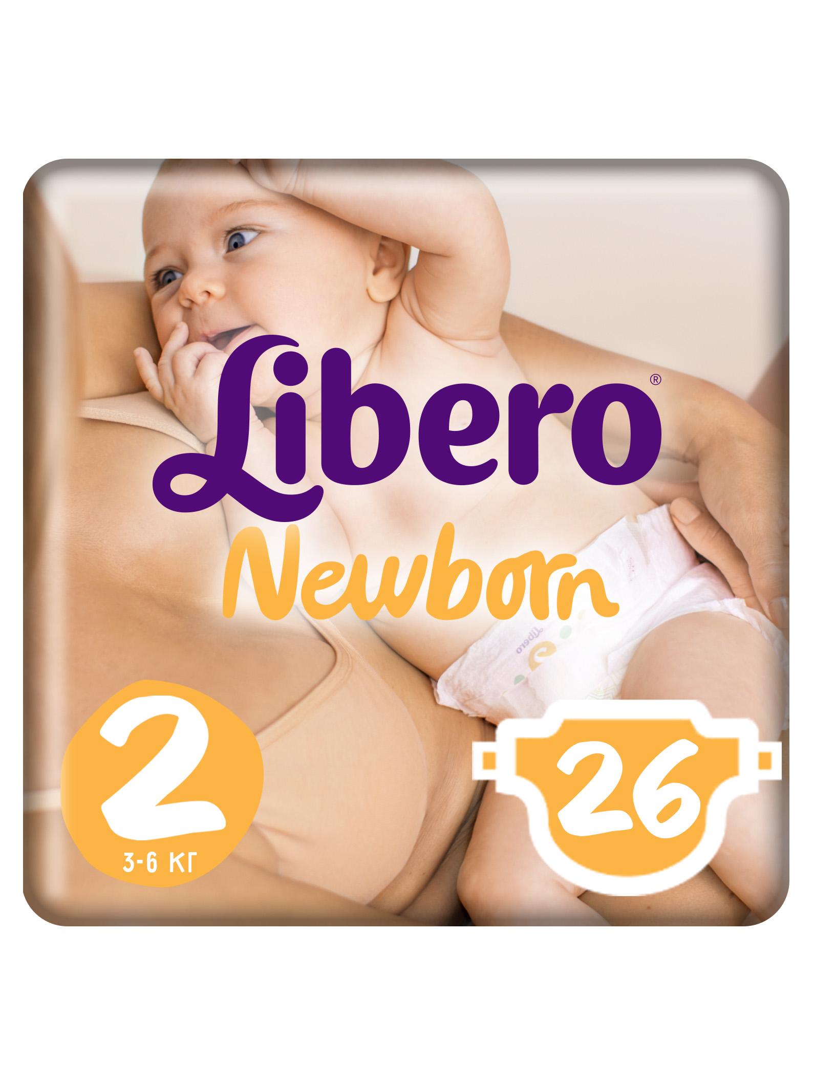 Купить Подгузники для новорожденных Libero Newborn Size 2 (3-6кг), 26 шт.,