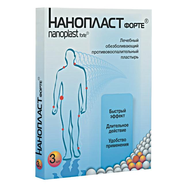 Купить 202966, Пластырь Нанопласт форте обезболивающий противовоспалительный 9 х 12 см 3 шт., Nanoplast