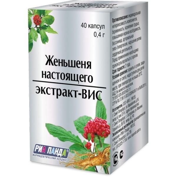 Купить Женьшеня настоящего экстракт-ВИС капсулы 0, 4 г №40
