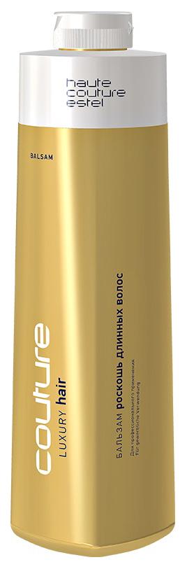 Бальзам для волос Estel Professional Luxury Hair Haute Couture 1000 мл