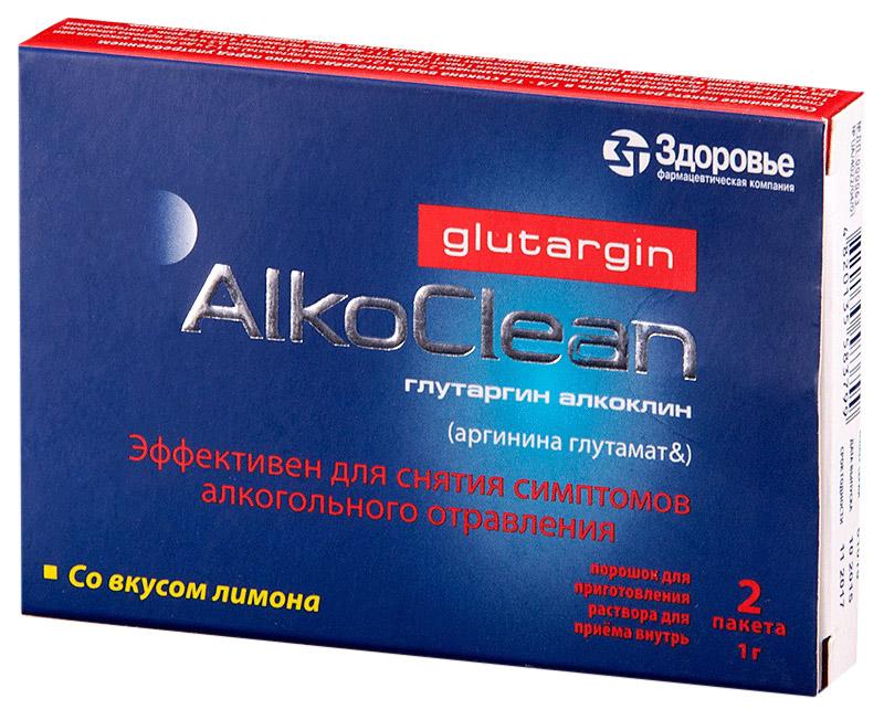 Глутаргин Алкоклин пор.д/р ра для приема внутрь