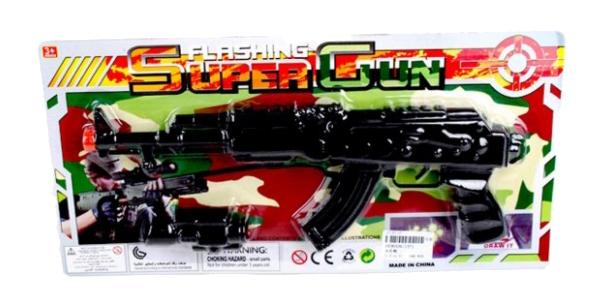 Купить Огнестрельное игрушечное оружие Shantou Gepai Автомат с механической трещеткой 1371, Стрелковое игрушечное оружие