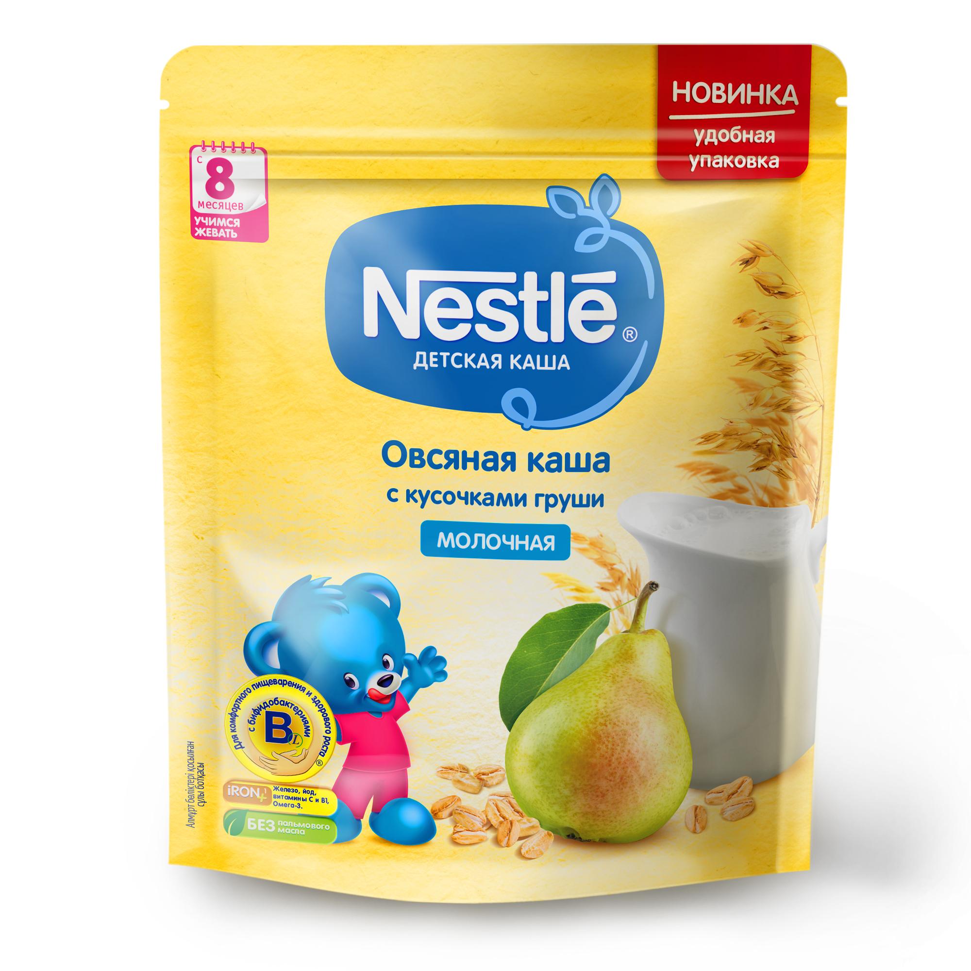 Купить Молочная овсяная каша Nestle с кусочками груши с 8 мес 220г, Детские каши