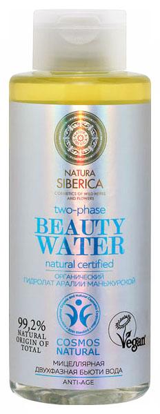 Мицеллярная вода Natura Siberica Beauty Water Двухфазная антиэйдж