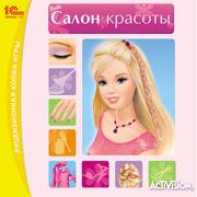 Игра для PC Barbie.Салон красоты