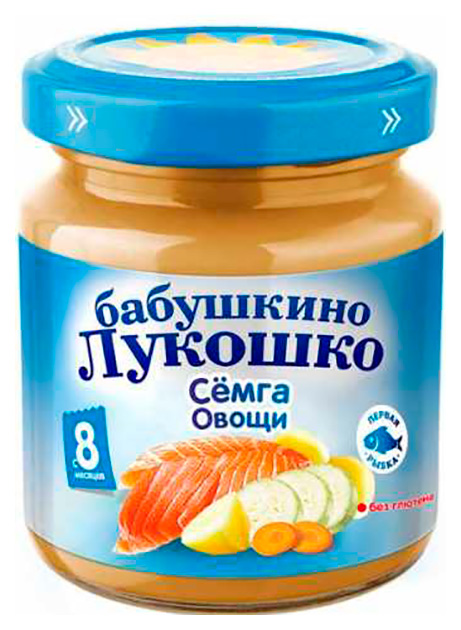 Пюре рыбное Бабушкино Лукошко Семга с овощами