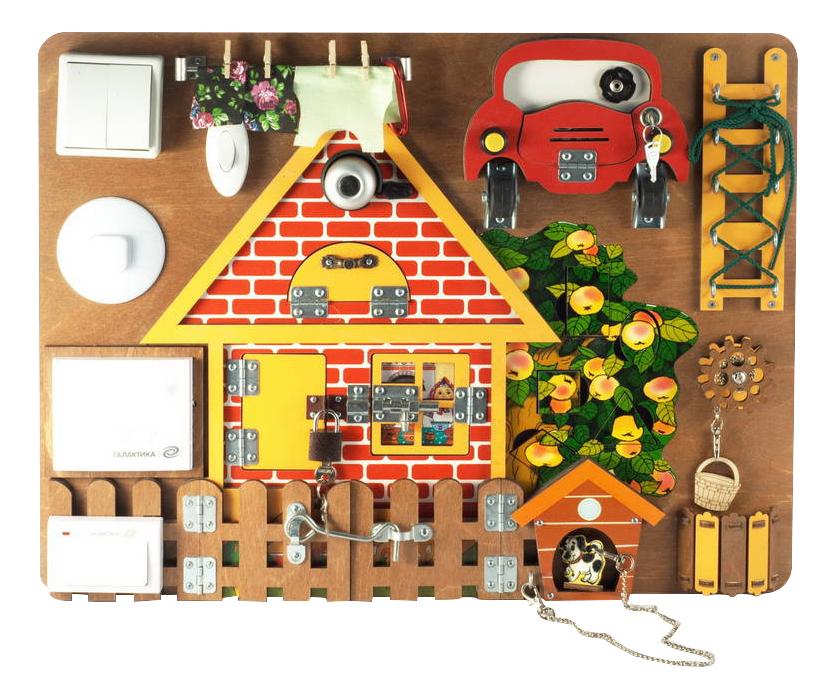 Торговый дом картинки для детей, картинки