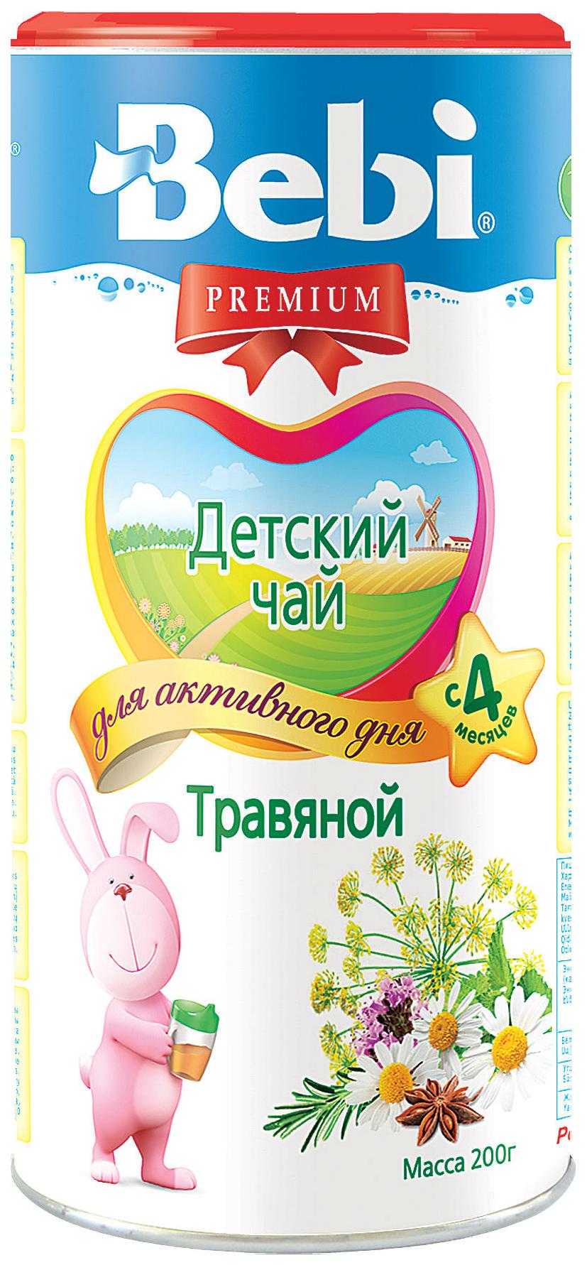 Чай Bebi Premium Травяной с 6