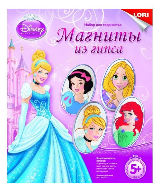 Купить Поделка LORI Disney принцессы, Рукоделие