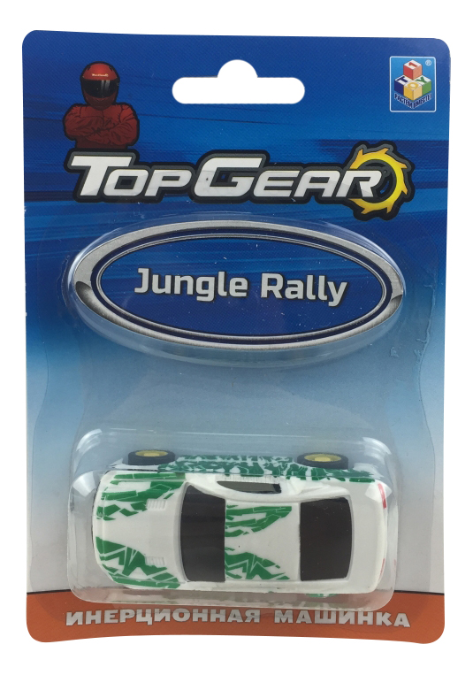 1 TOY TOP GEAR. JUNGLE RALLY