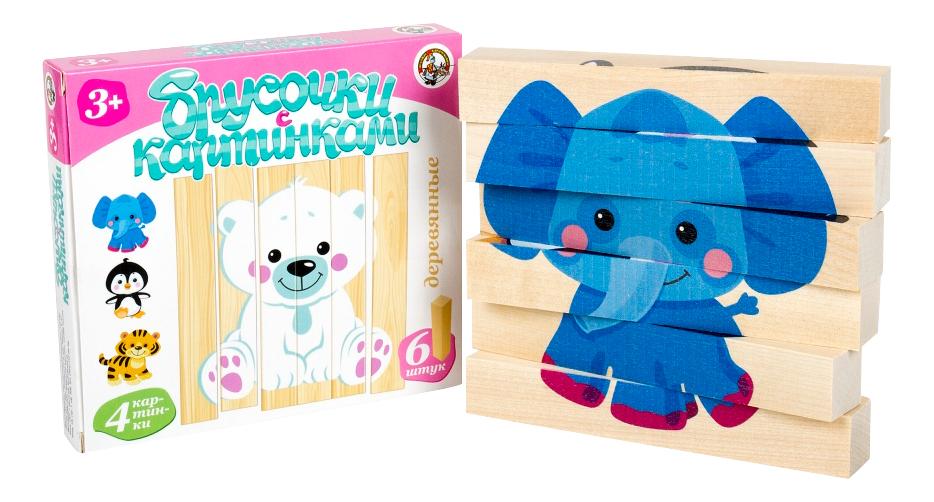 Деревянная игрушка для малышей Десятое Королевство Зоопарк