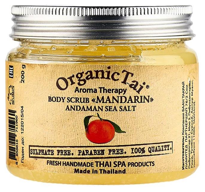 Скраб для тела Organic Tai на основе соли