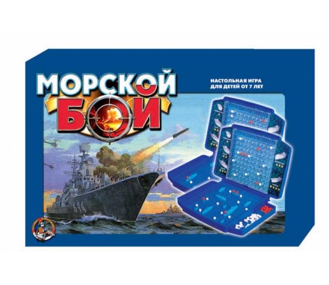 Настольная игра Морской бой Десятое Королевство Р27992