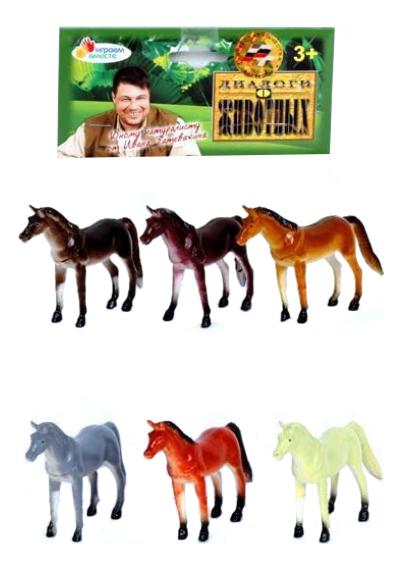 Купить Игровой набор 6 лошадей Играем вместе Диалоги о животных HB336E-6, Играем Вместе, Фигурки животных