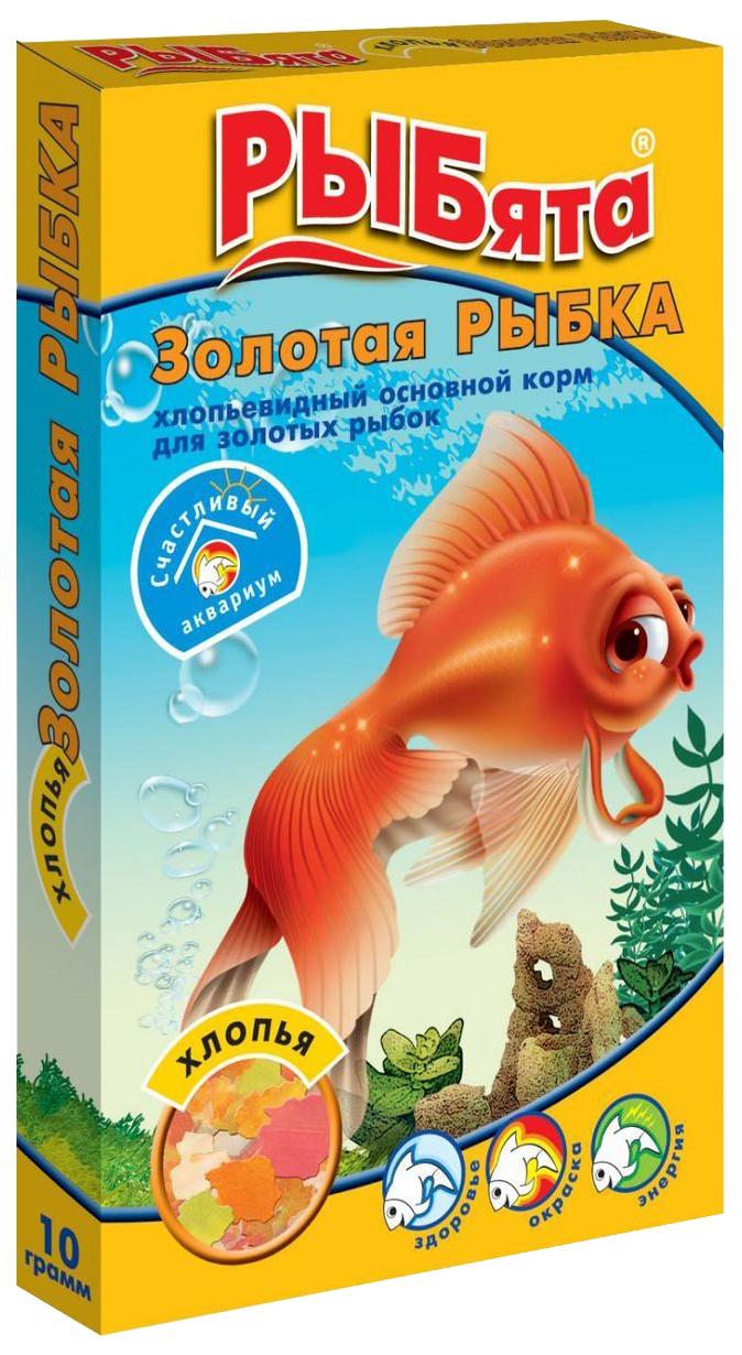 Корм для золотых рыбок Зоомир \
