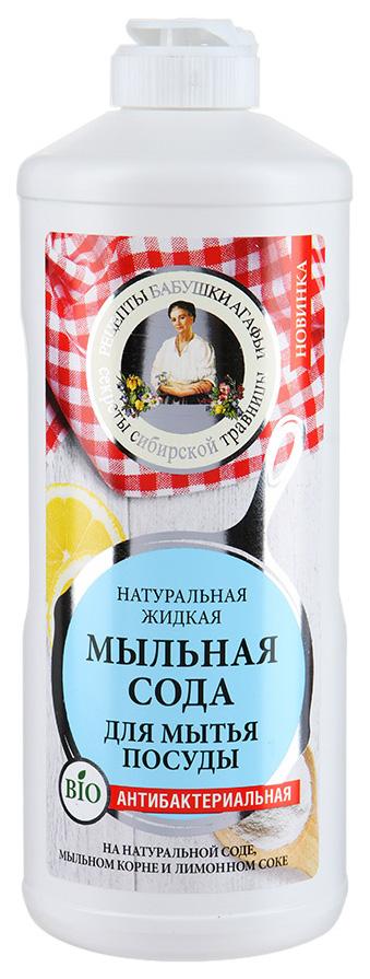 Средство для мытья посуды Рецепты бабушки Агафьи мыльная сода 500 мл