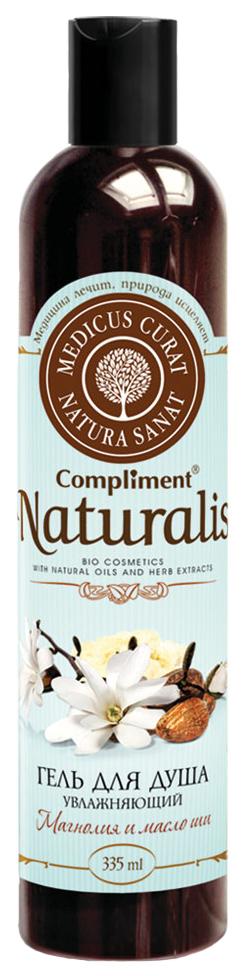 Гель для душа Compliment Naturalis Магнолия и масло ши 335 мл