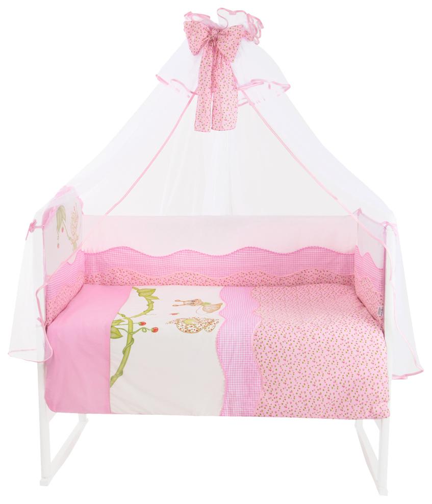 ЗОЛОТОЙ ГУСЬ Комплект в кроватку Улыбка (цвет: розовый, 7 предметов) 1596
