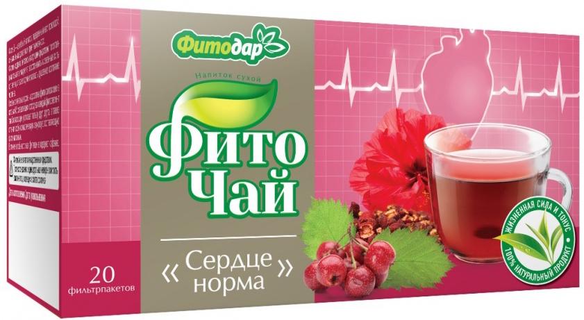 Фиточай Фитодар сердце норма 20 фильтр-пакетов 30 г