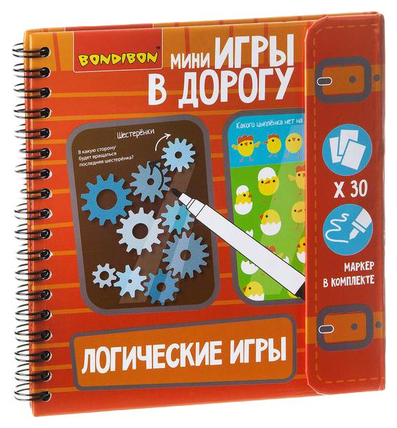 Bondibon Компактные развивающие игры в дорогу Логические игры, арт. ВВ1956 фото