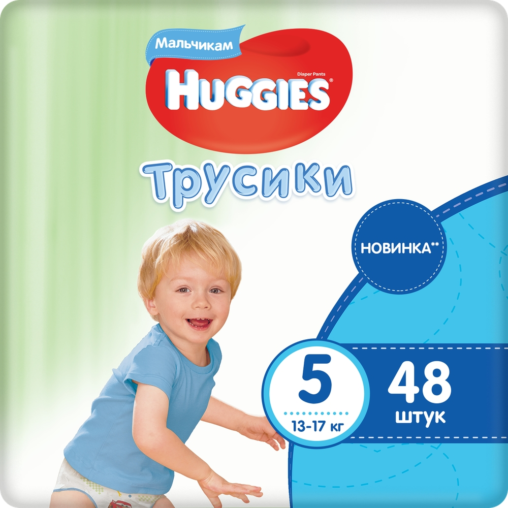 Подгузники трусики Huggies для мальчика размер