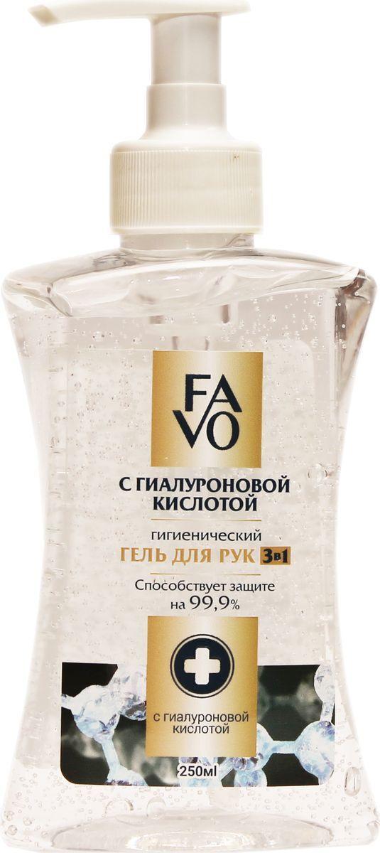 Купить Антисептический гель для рук FAVO с гиалуроновой кислотой, 250 мл MD111