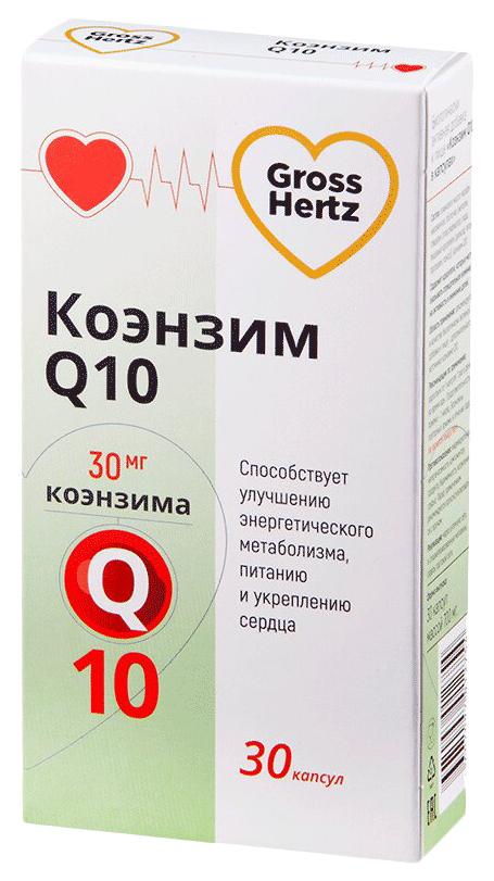 Купить Полярис Коэнзим Q10, Коэнзим Q10 Gross Hertz капсулы 30 шт.