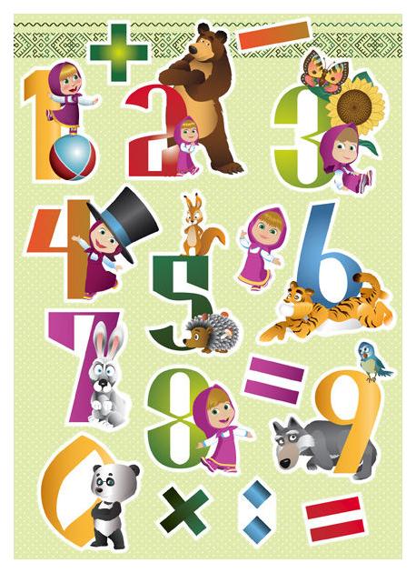 Наклейка декоративная для детской DECORETTO Цифры Маши и Медведя.