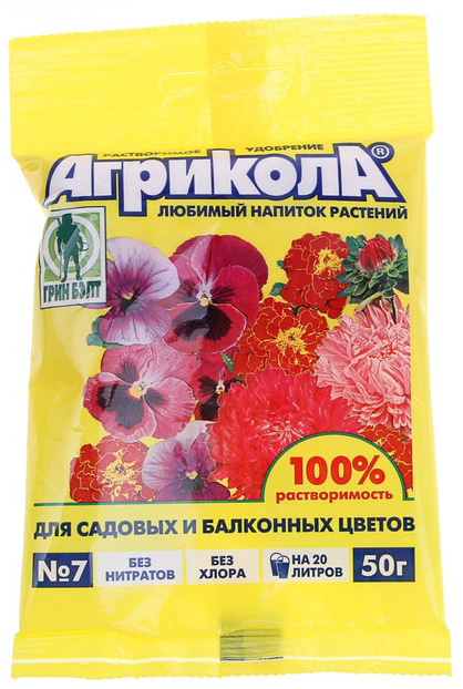 Агрикола 7 Грин Бэлт (для садовых и балконных цветов), 50 г фото
