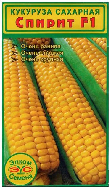 Семена Кукуруза сахарная Спирит F1, 4 г Элком