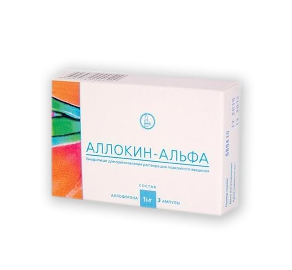Аллокин-альфа лиофилизат 1 мг 3 шт.