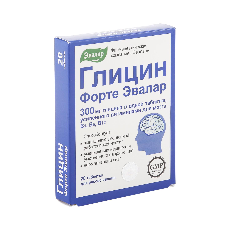 Купить Глицин Форте Эвалар, Глицин форте Эвалар таблетки 0, 6 г 20 шт.