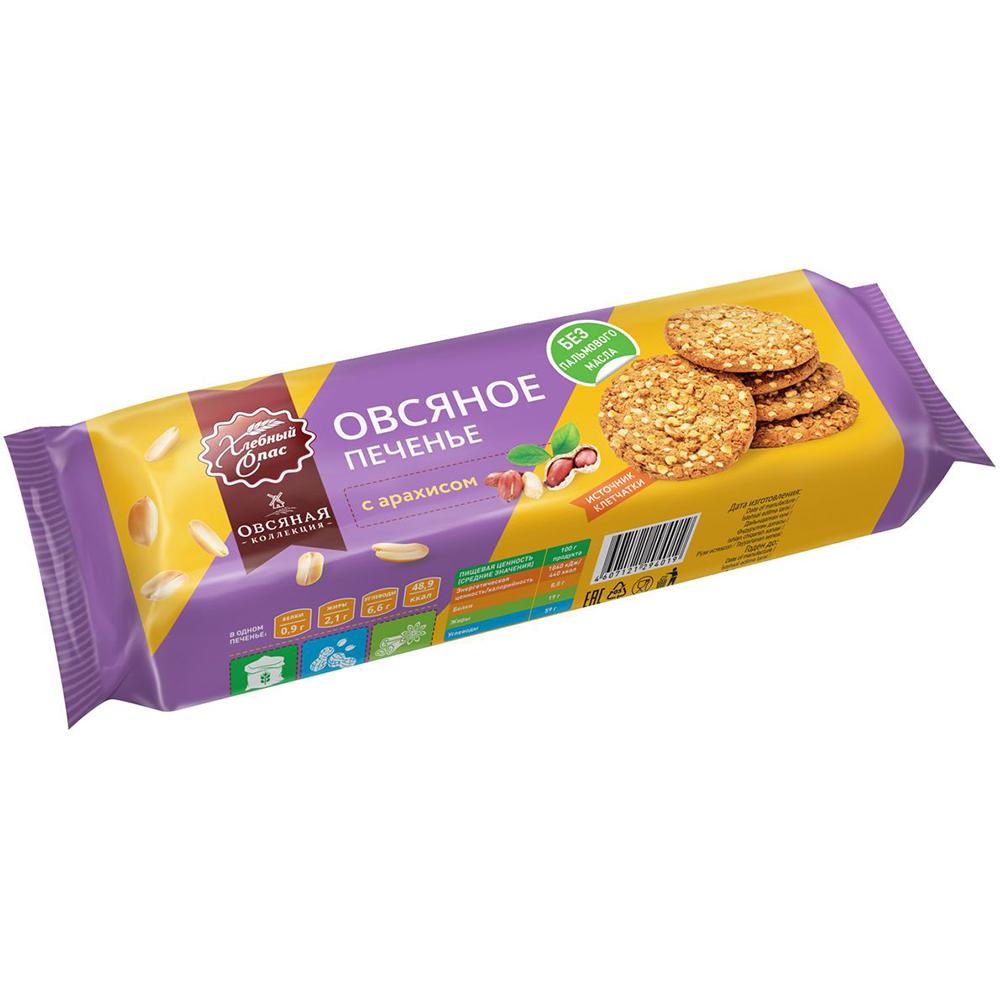Печенье Хлебный Спас сдобное овсяное с арахисом 150 г