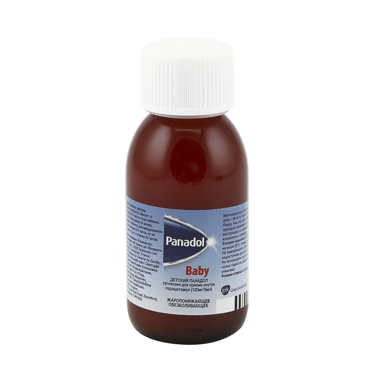 Детский Панадол суспензия 120 мг/5 мл 100 мл